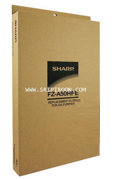 แผ่นฟอกอากาศ SHARP ชาร์ป  รุ่น KC-A50TA (ของแท้)  ใช้ (HEPA filter เฮปา FZ-A50HFE)