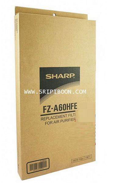 แผ่นฟอกอากาศ SHARP ชาร์ป  รุ่น KC-A60TA (ของแท้)  ใช้ (HEPA filter เฮปา FZ-A60HFE)
