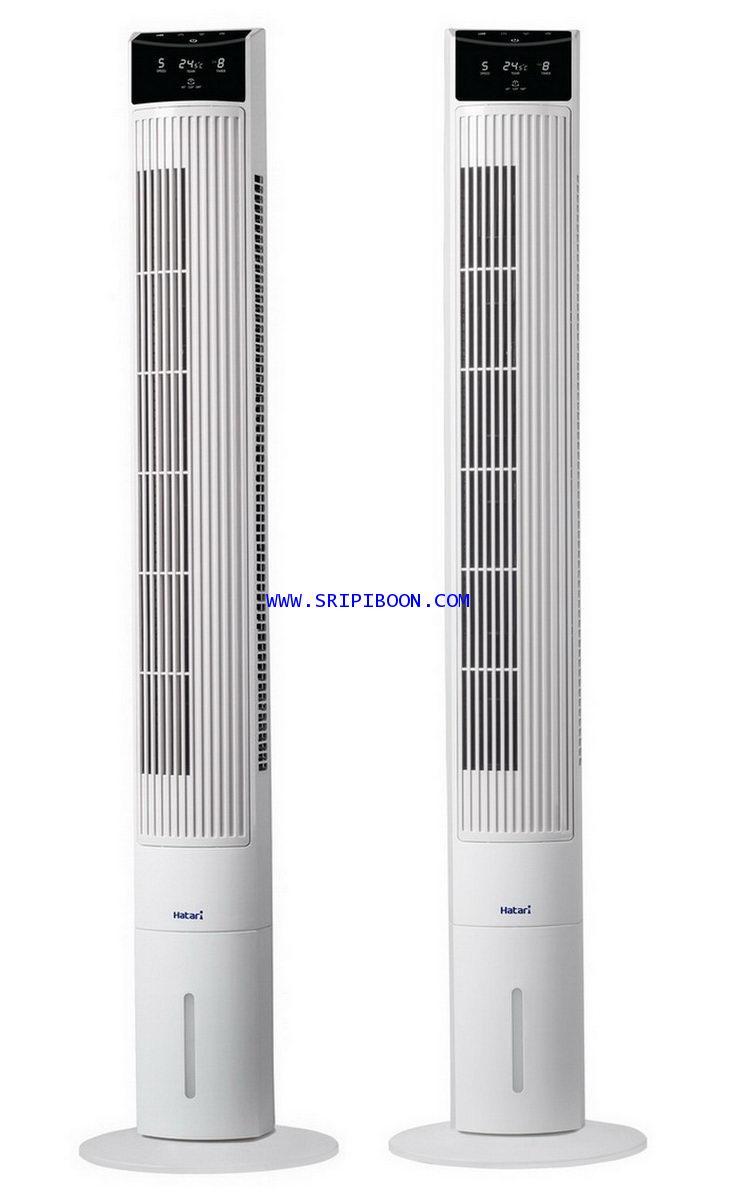 พัดลมทาวเวอร์ HATARI ฮาตาริ รุ่น Tower Classic สีขาว