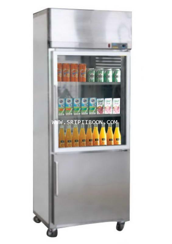 ตู้แช่เย็น + ตู้แช่แข็ง รุ่น SC-1100PCS2 HAIER ไฮเออร์  - 19 คิว  บริการจัดส่งถึงบ้าน!.ฟรี