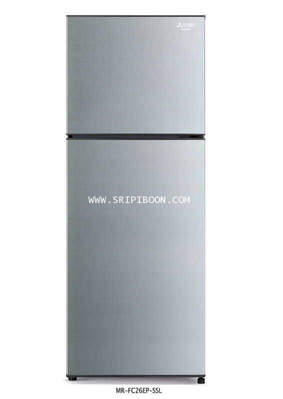 ตู้เย็น MITSUBISHI มิตซูบิชิ MR-FC26EP FC DESIGN INVERTER ประหยัดไฟ 8.6 คิว บริการจัดส่งถึงบ้าน!