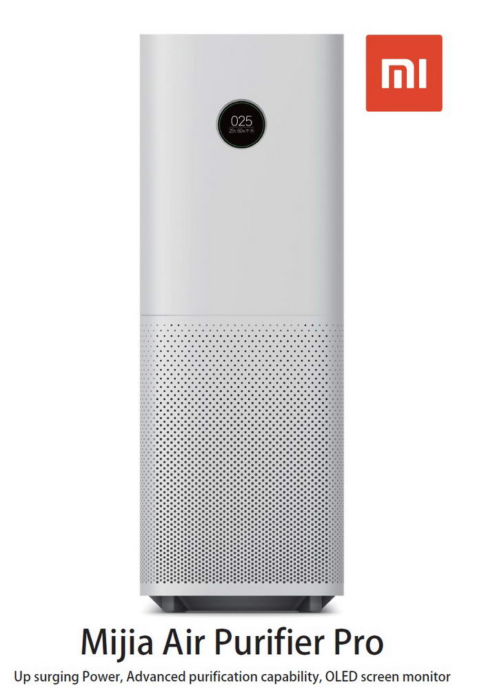 เครื่องฟอกอากาศ Xiaomi เสี่ยวมี่ Mi Air Purifier PRO ห้องขนาด 35-60 ตร.ม. (จัดส่งด่วน!.ฟรี)