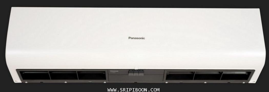 ม่านอากาศ PANASONIC พานาโซนิค FY-4012U1 ขนาด 120 ซม. บริการจัดส่งถึงบ้าน! โทร.02-8050094-5
