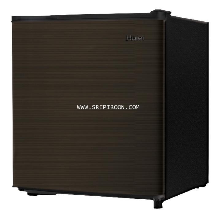 ตู้เย็น มินิบาร์ HAIER ไฮเออร์ รุ่น HRF-907CQ (MB)ขนาด 2.1 คิว