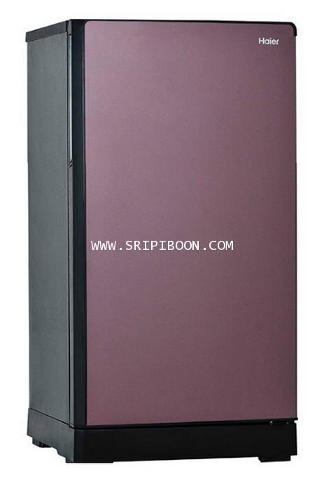 ตู้เย็น 1 ประตู HAIER ไฮเออร์ รุ่น  HR-DMBX15 ขนาด 5.2 คิว *ฟังก์ชั่น ทำเครื่องดื่มเกล็ดหิมะ*