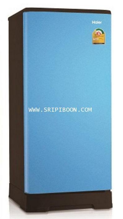 ตู้เย็น 1 ประตู HAIER ไฮเออร์ รุ่น HR-ADBX18 ขนาด 6.3 คิว