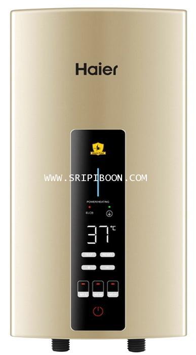 เครื่องทำน้ำอุ่น HAIER EI35G2(G) ขนาด 3500 W Water Heater G2 Series ราคาพิเศษ.โทร.02-8050094-5
