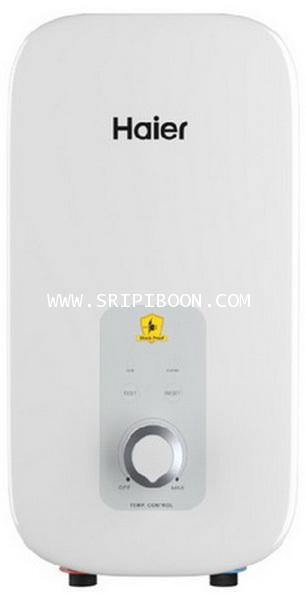 เครื่องทำน้ำอุ่น HAIER EI35L1(W) สีขาว 3,500 W ราคาพิเศษ.โทร.02-8050094-5