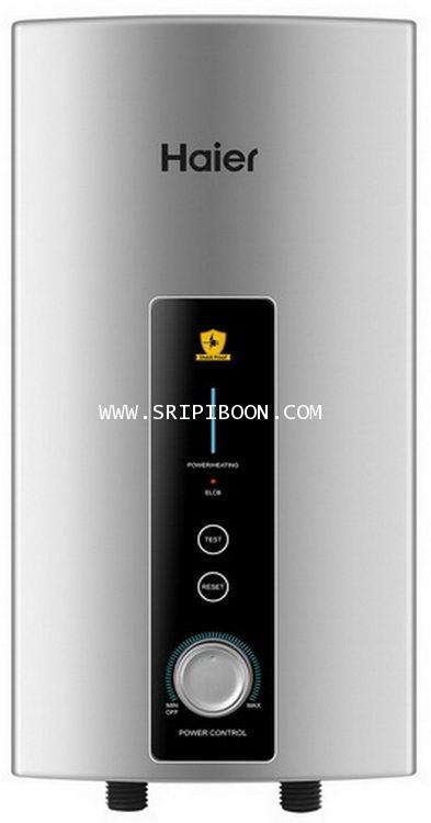 เครื่องทำน้ำอุ่น HAIER EI35G1(S) สีเงิน 3,500 W Water Heater G1 Series ราคาพิเศษ.โทร.02-8050094-5