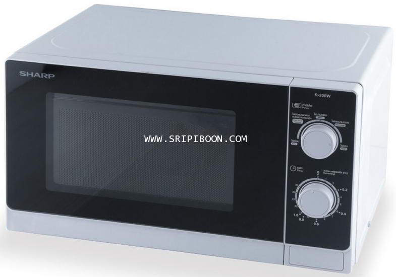 เตาอบไมโครเวฟ ชาร์ป SHARP R-200W ขนาด 20 ลิตร สอบถามโทร. 02-8050094-5