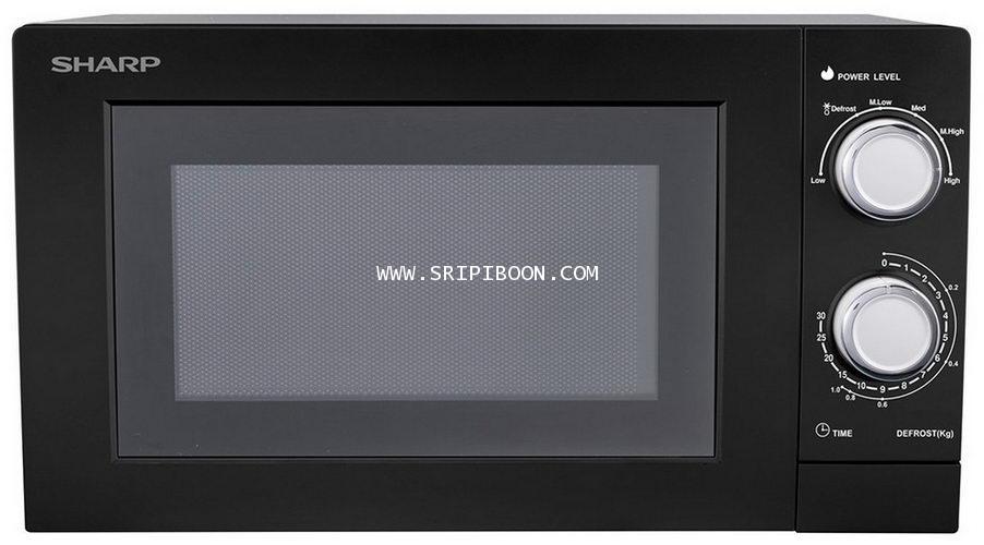 เตาอบไมโครเวฟ SHARP ชาร์ป รุ่น R-219EX(K) ขนาดความจุ 20 ลิตร สอบถามโทร. 02-8050094-5