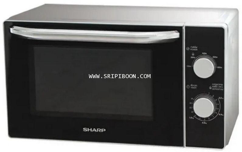 เตาอบไมโครเวฟ ชาร์ป SHARP R-2200F-S ขนาด 20 ลิตร สอบถามโทร. 02-8050094-5