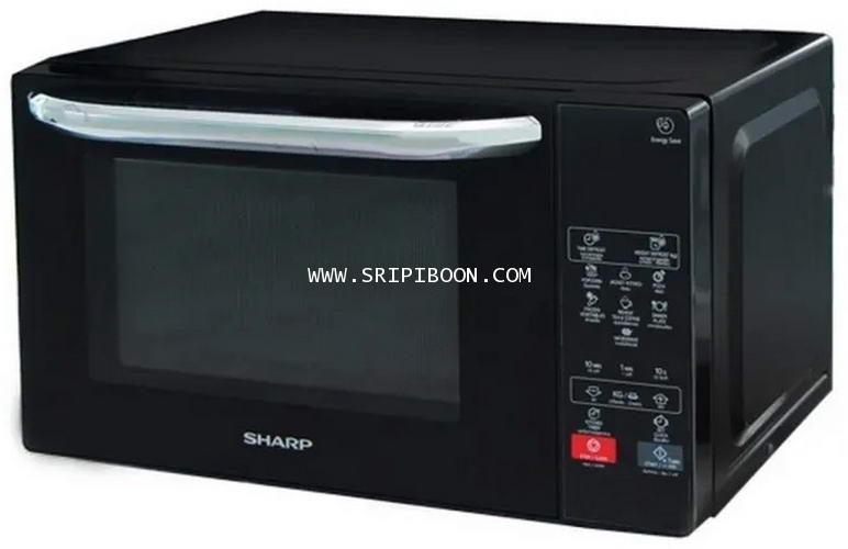 เตาอบไมโครเวฟ SHARP  รุ่น R-2201F-K ขนาดความจุ 20 ลิตร สอบถามโทร. 02-8050094-5