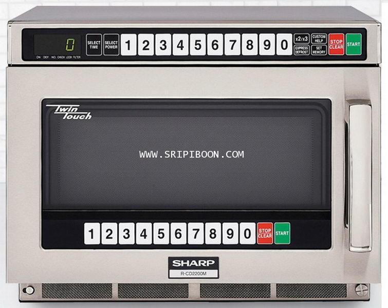 เตาอบไมโครเวฟ SHARP ชาร์ป รุ่น R-2000S ขนาดความจุ 21 ลิตร สอบถามโทร. 02-8050094-5