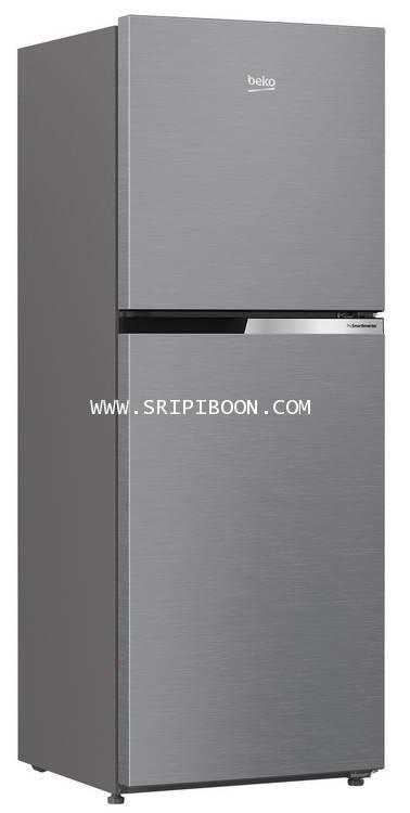 ตู้เย็น 2 ประตู BEKO เบโค รุ่น RDNT231I50S ขนาด 7.4 คิว บริการจัดส่งถึงบ้าน! โทร.02-8050094-5