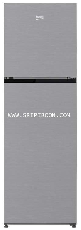 ตู้เย็น 2 ประตู BEKO เบโค รุ่น RDNT271I50S ขนาด 9 คิว บริการจัดส่งถึงบ้าน! โทร.02-8050094-5