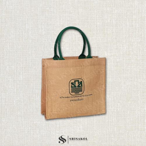 กระเป๋าผ้ากระสอบ โลโก้ ธกส. รหัส A2236-12B