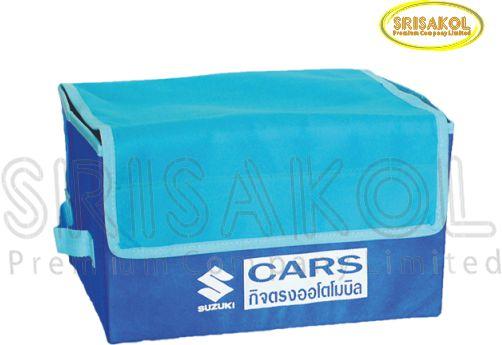 กระเป๋าเก็บของท้ายรถ สีน้ำเงิน สลับ สีฟ้า   รหัส A1903-19B