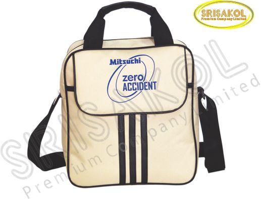 กระเป๋าสะพาย สีครีม รหัส A1846-21B