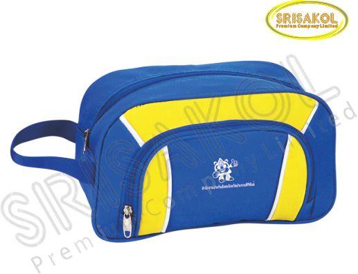 กระเป๋า handbag สีน้ำเงิน สลับ สีเหลือง รหัส A1826-10B
