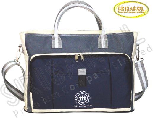 กระเป๋าใส่เอกสาร สีครีม สลับ สีเทา/สีกรม รหัส A1903-8B