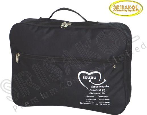 กระเป๋าใส่เอกสาร สีดำ  รหัส A1940-31B