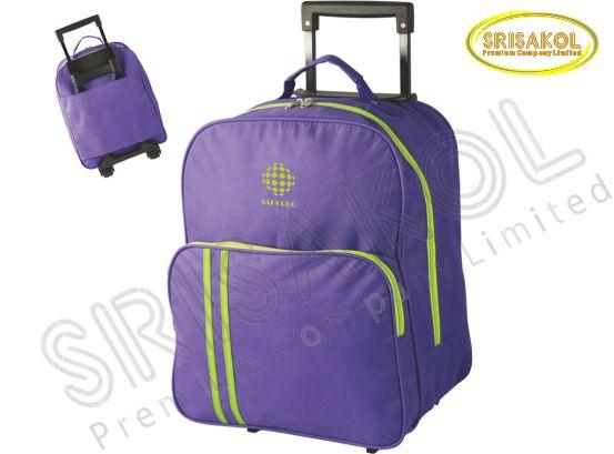 กระเป๋ามีล้อลาก  สีม่วง รหัส A1831-13B