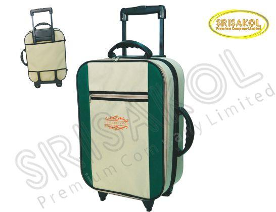กระเป๋าโครงมีล้อลาก  สีกากี สลับ สีเขียว รหัส A1825-16B