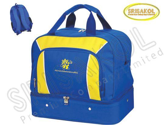 กระเป๋ากอล์ฟ สีน้ำเงิน สลับ สีเหลือง รหัส A1826-13B