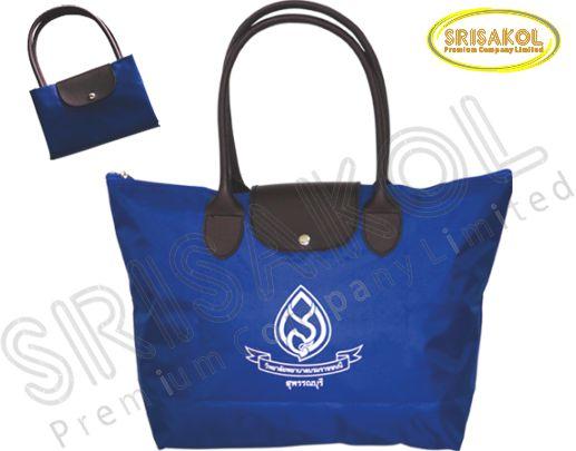 กระเป๋าช้อปปิ้งพับเก็บได้  สีน้ำเงิน รหัส A1845-6B
