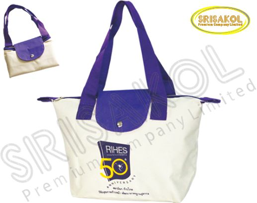 กระเป๋าช้อปปิ้งพับเก็บได้  สีครีม รหัส A1845-15B