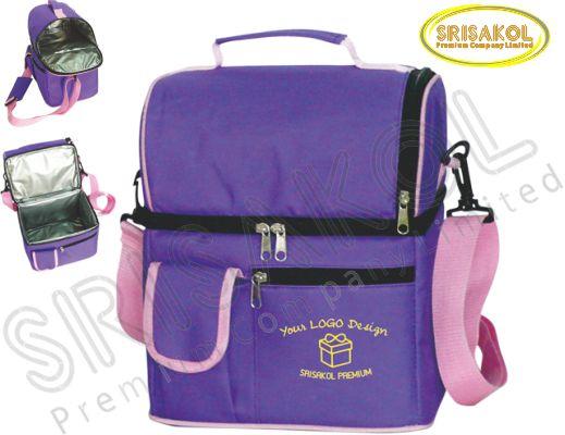 กระเป๋าเก็บความเย็น สีม่วง  รหัส A1848-2B