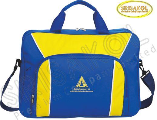 กระเป๋าใส่ Note book สีน้ำเงิน สลับ สีเหลือง รหัส A1826-8B
