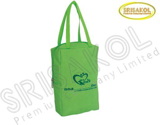 กระเป๋าใส่ของจุกจิก มีซิป  สีเขียวตอง รหัส A2033-12B