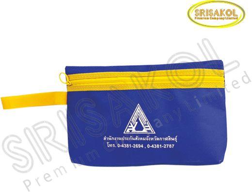 กระเป๋าใส่ของจุกจิก มีซิป  สีน้ำเงิน รหัส A2005-24B