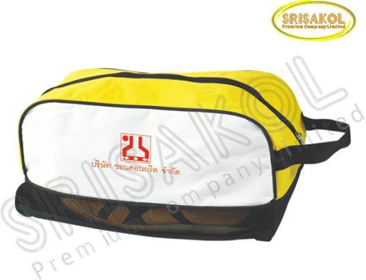 กระเป๋าใส่รองเท้า สีเหลือง สลับ สีขาว รหัส A1834-18B