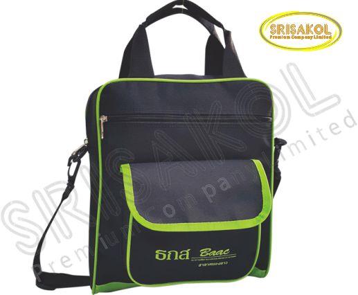 กระเป๋าสะพาย สีดำ รหัส A2033-10B