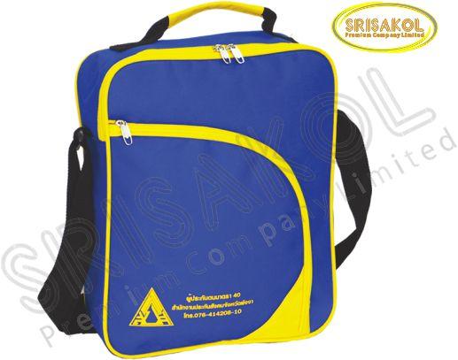 กระเป๋าสะพาย สีน้ำเงิน สลับ สีเหลือง รหัส A2005-11B