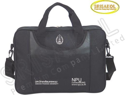 กระเป๋าใส่เอกสาร สีดำ รหัส A1921-5B