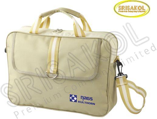 กระเป๋าใส่เอกสาร  สีกากี สลับ สีครีม รหัส A1925-19B