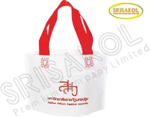 กระเป๋าช็อปปิ้งผ้าสปันบอนด์ สีขาว รหัส A2002-3B