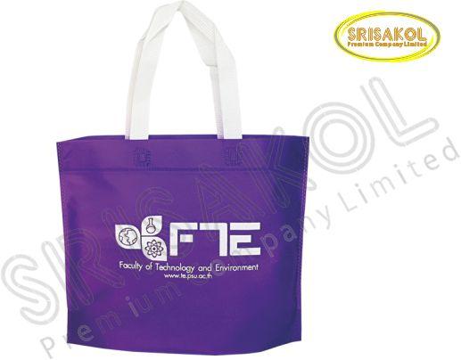 กระเป๋าช็อปปิ้งผ้าสปันบอนด์  รหัส A2002-5B