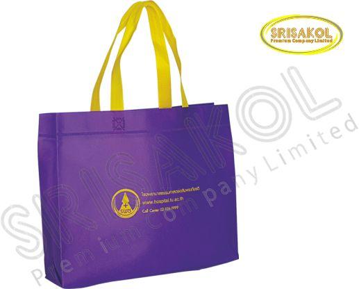 กระเป๋าช็อปปิ้งผ้าสปันบอนด์  รหัส  A2002-7B