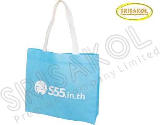 กระเป๋าช็อปปิ้งผ้าสปันบอนด์   รหัส A2002-8B