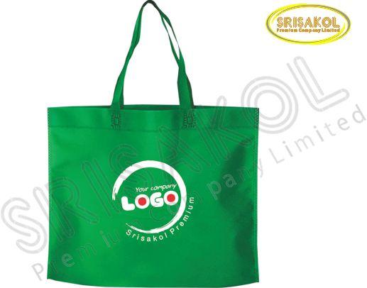 กระเป๋าช็อปปิ้งผ้าสปันบอนด์  รหัส A2002-12B