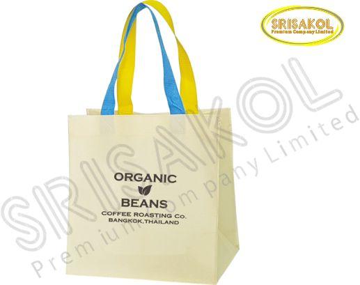 กระเป๋าช็อปปิ้งผ้าสปันบอนด์  รหัส A2002-14B