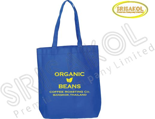กระเป๋าช็อปปิ้งผ้าสปันบอนด์  รหัส A2002-23B
