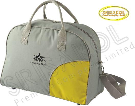 กระเป๋าเดินทาง สีครีม สลับ สีเหลือง รหัส A2008-12B