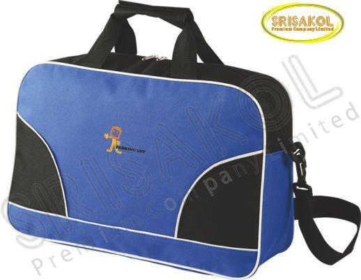 กระเป๋าเดินทาง สีน้ำเงิน สลับ สีดำ รหัส A2008-14B