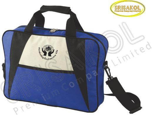 กระเป๋าใส่เอกสาร สีน้ำเงิน สลับ สีดำ/ครีม  รหัส A2010-20B